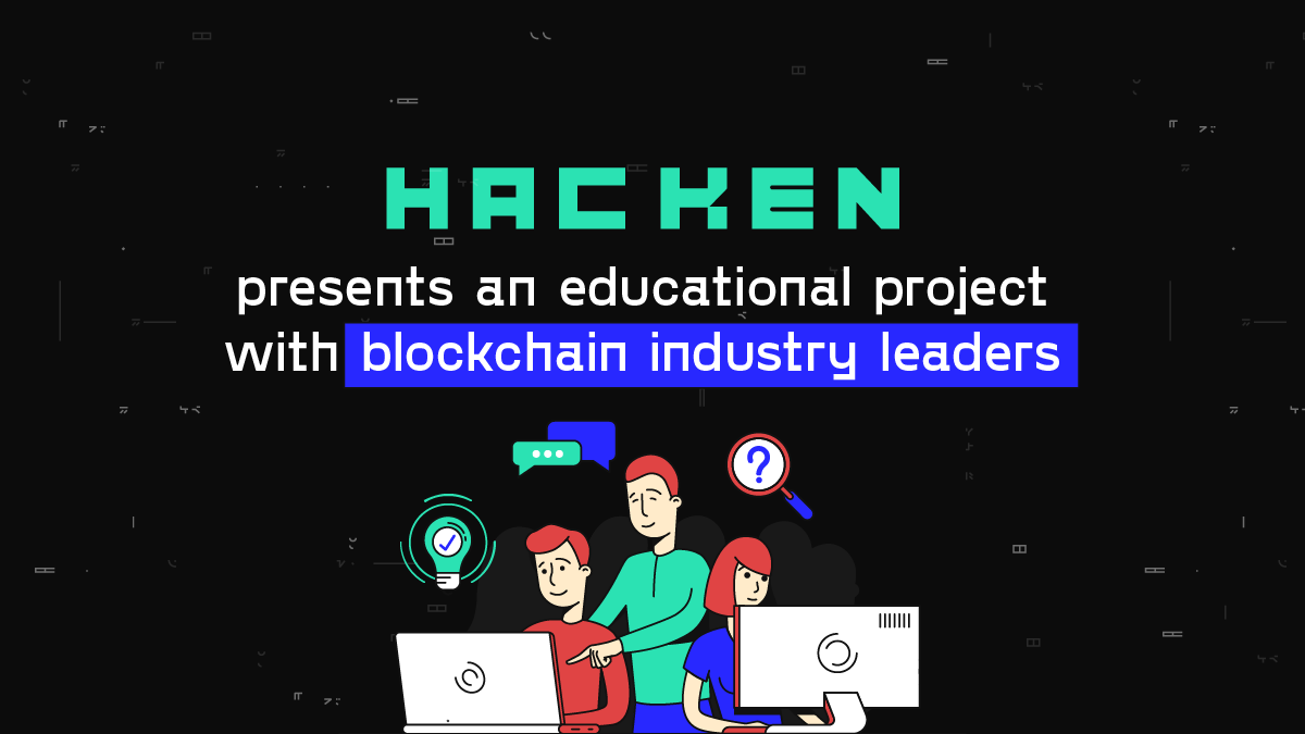 Haсken presents an educational project with blockchain industry leaders